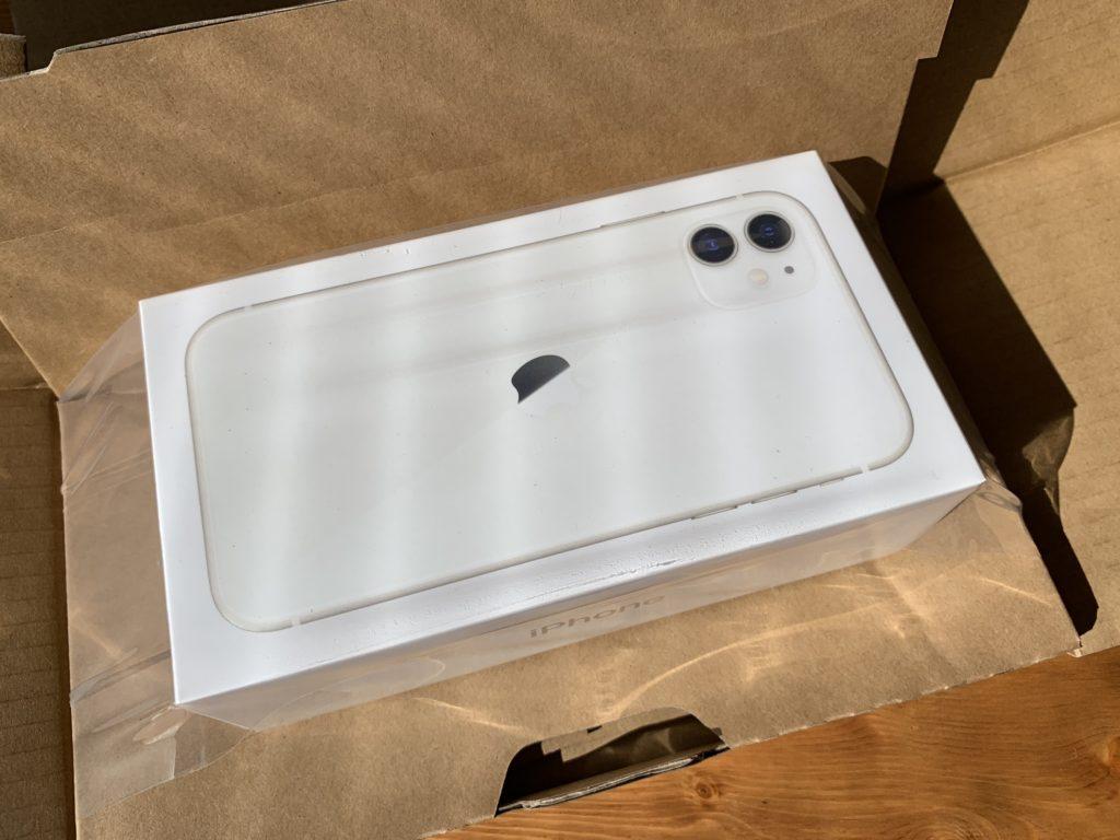 ホワイトの箱が...