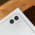 iPhone 11の外箱