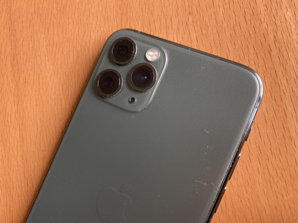 iPhone 11 Proは大切にしたい