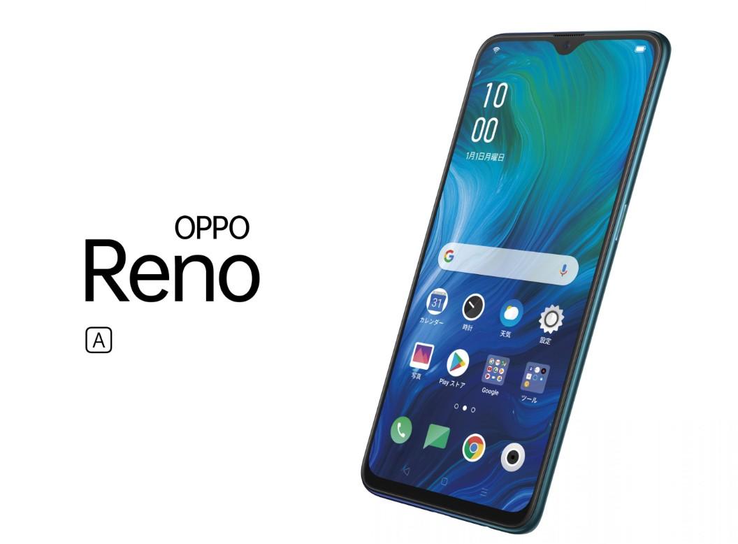 OPPO Reno A(出典:OPPO公式サイト)