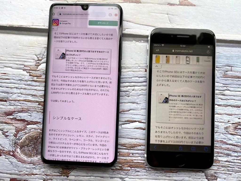 左がXiaomi Mi Note 10で右がiPhone SE