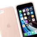 iPhone SE 第2世代のおしゃれでかわいいケースはどれがいい?