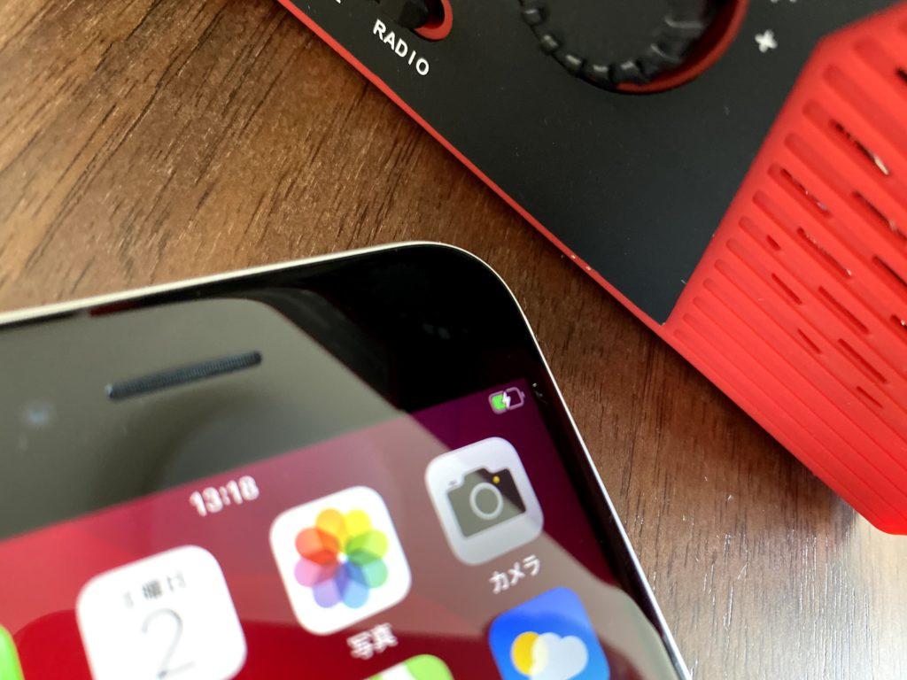 iPhoneも充電中のアイコンに代わる