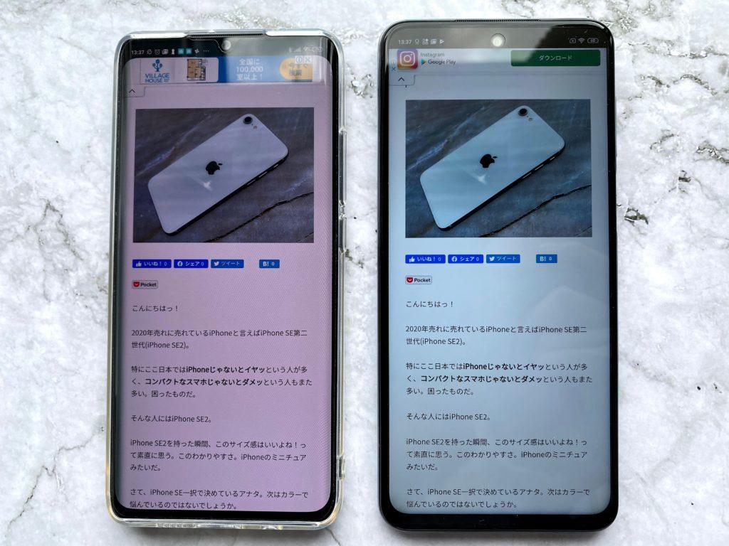 左がXiaomi Mi Note 10で右がRemi Note9S