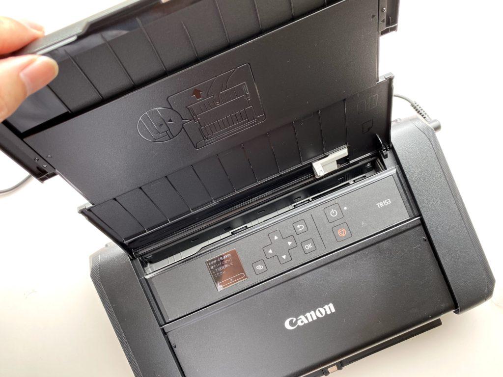 Canon TR153背板を伸ばした状態