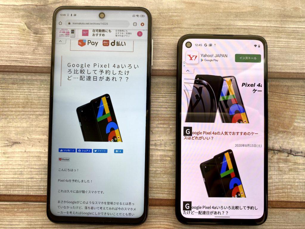 Xiaomi Redmi Note 10SとPixel 4a