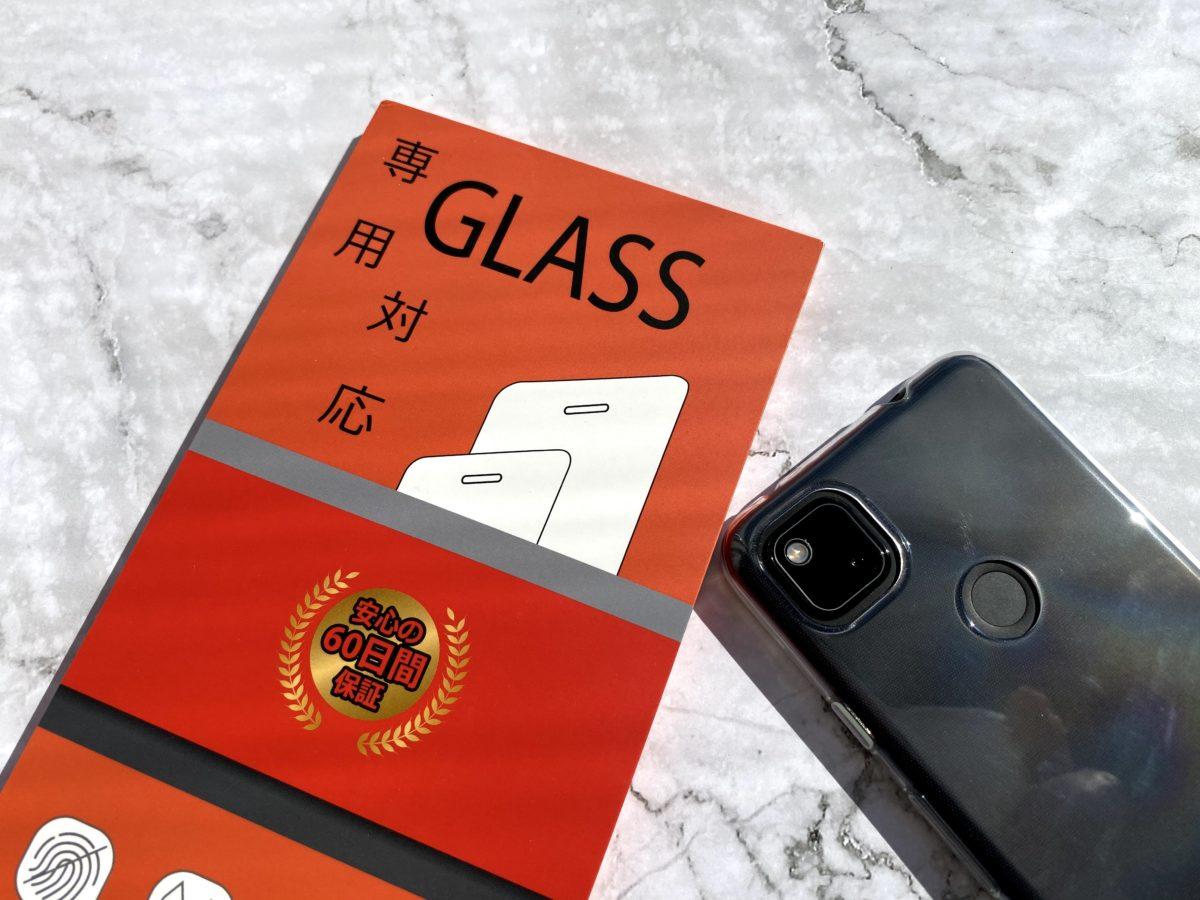 Pixel 4aと保護ガラスフィルム