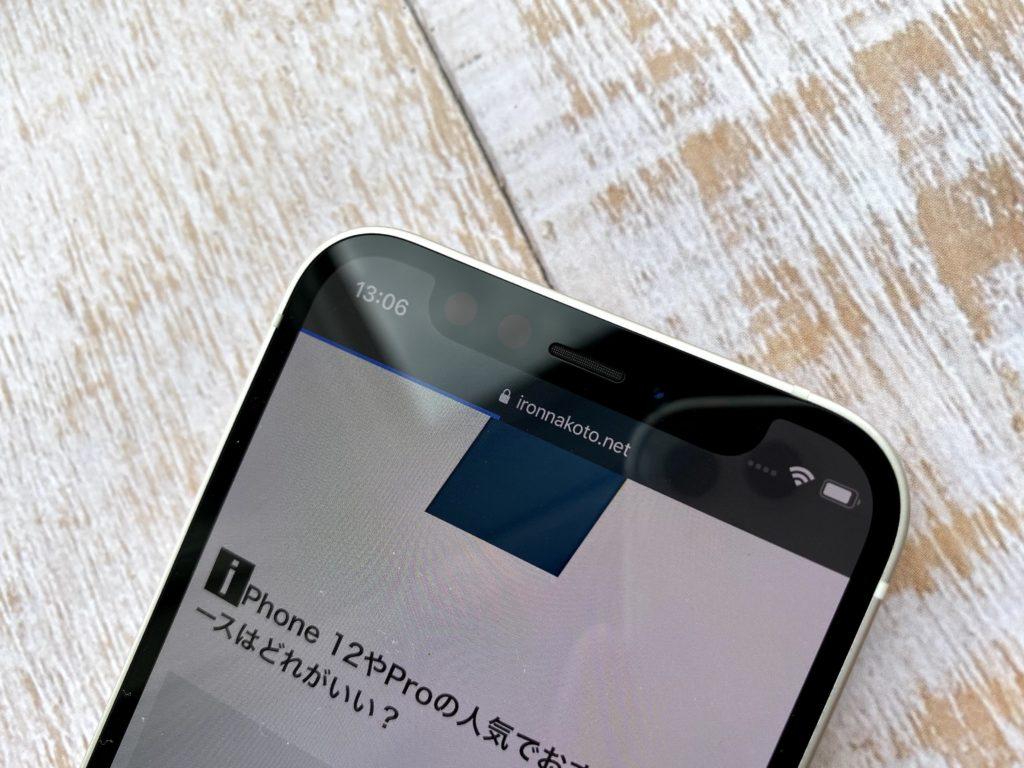 iPhone 12 miniのノッチ