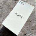 AQUOS sense4 レビュー!これで本当にいいの?買う前に知っておきたいこと。