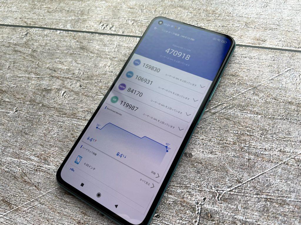 Mi 11 Lite 5GはAntutu Ver9で47万!