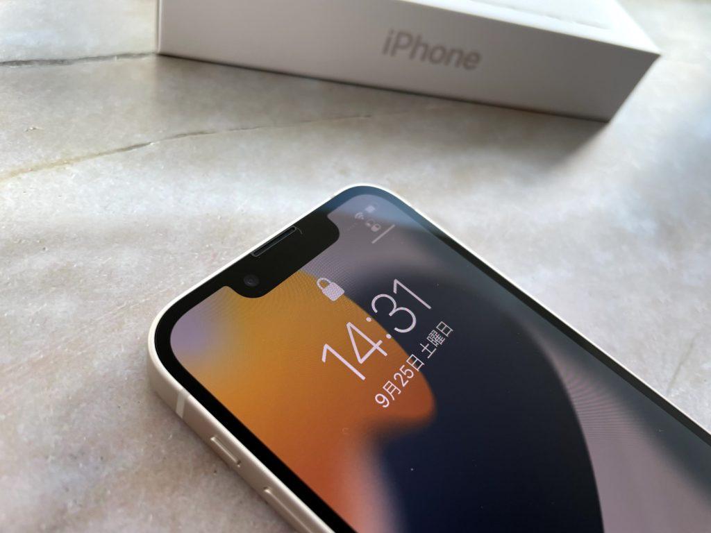 iPhone 13 mini惚れ直した